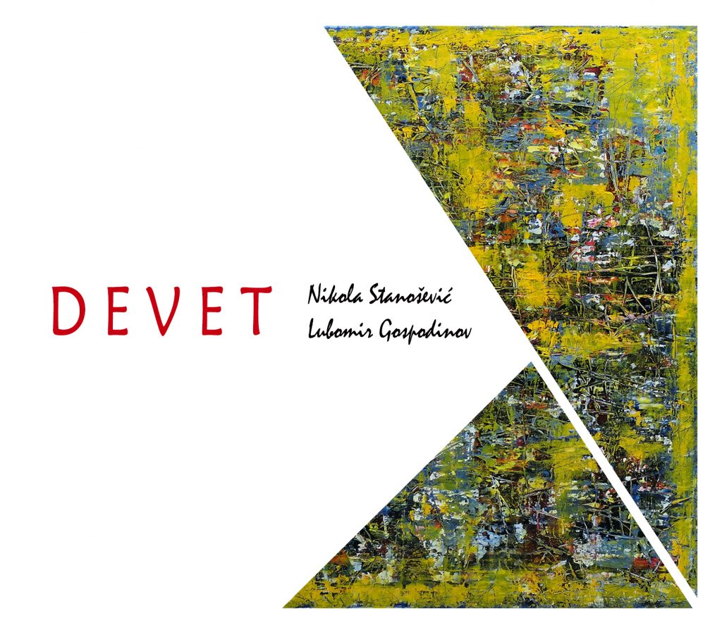 Traditional Jazz Album artwork Cover design with a cropped painting in modern Origami style and text of the authors name