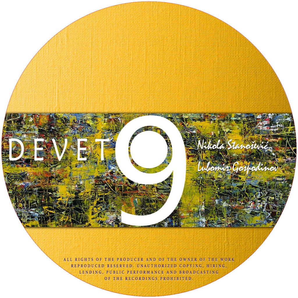 CD design of the album with the modern design and a number 9 in the middle with a copyright note.
